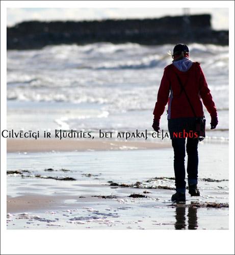 Autors: Liana Znudova